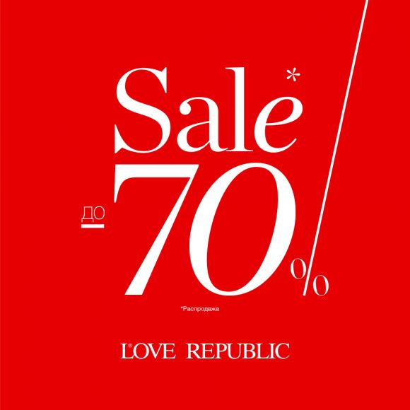 Скидки до -70% в LOVE REPUBLIC!