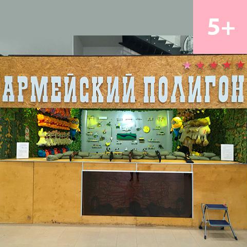 развлечения ТК АМБАР