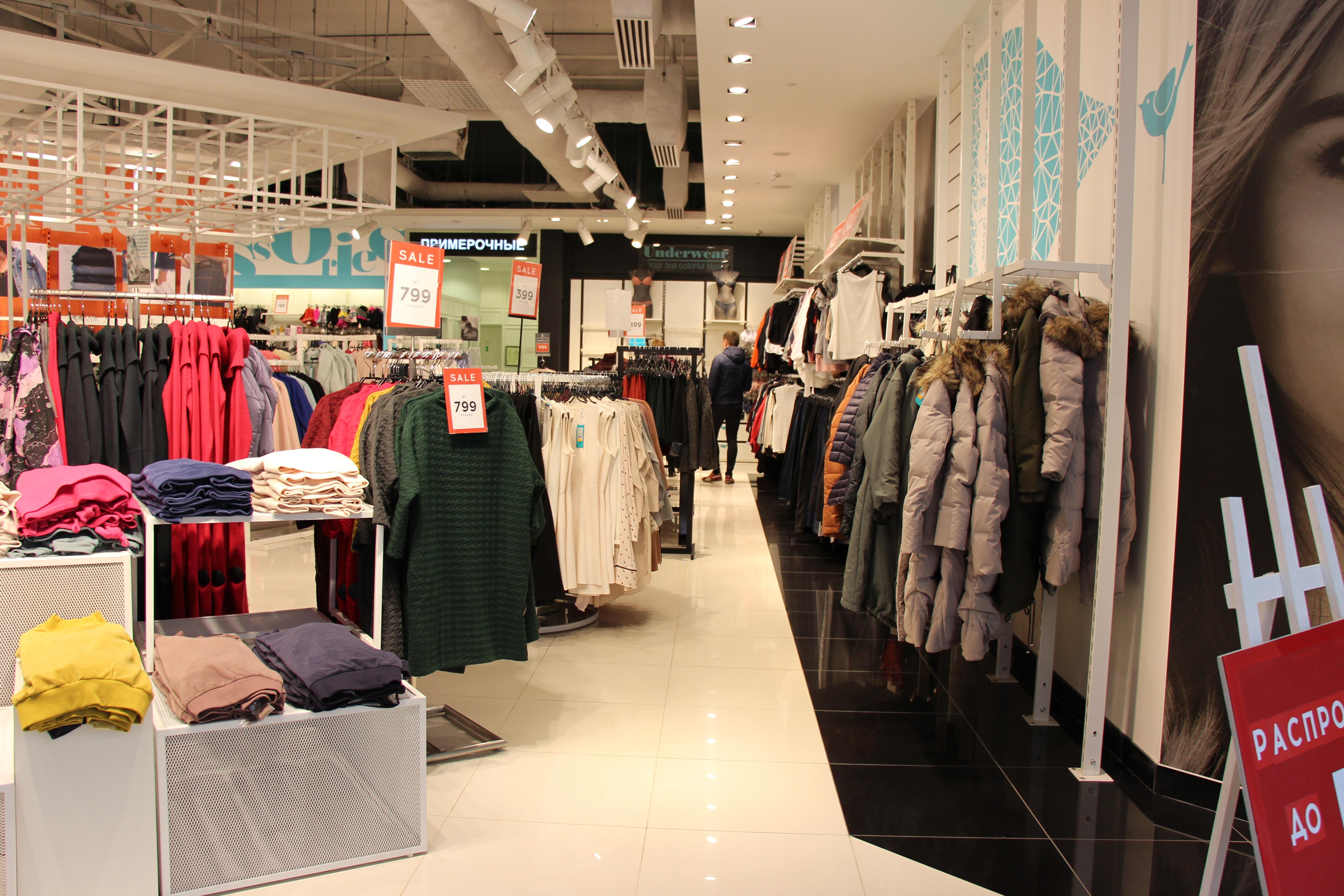 Амбар Магазины Одежды Список