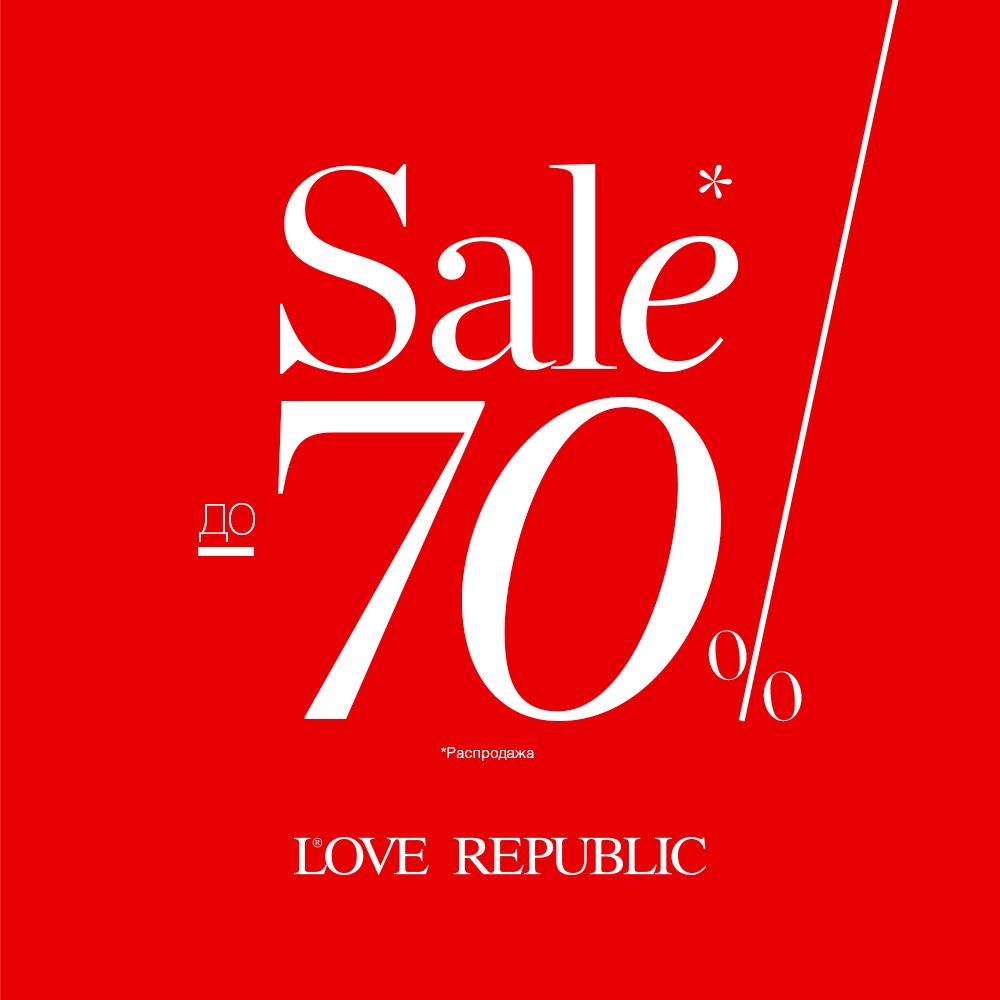 акция в магазине Love Republic