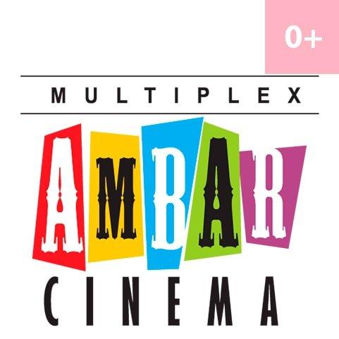 Ambar Cinema